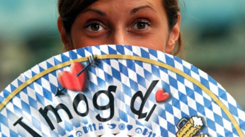 Общество: Немецкий словарь: типично баварские слова