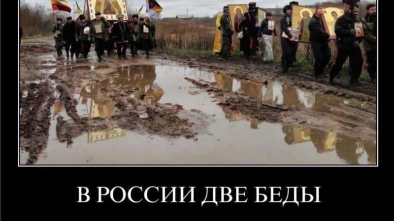Отовсюду обо всем: Правосудие по-русски: шесть лет тюрьмы за демотиватор