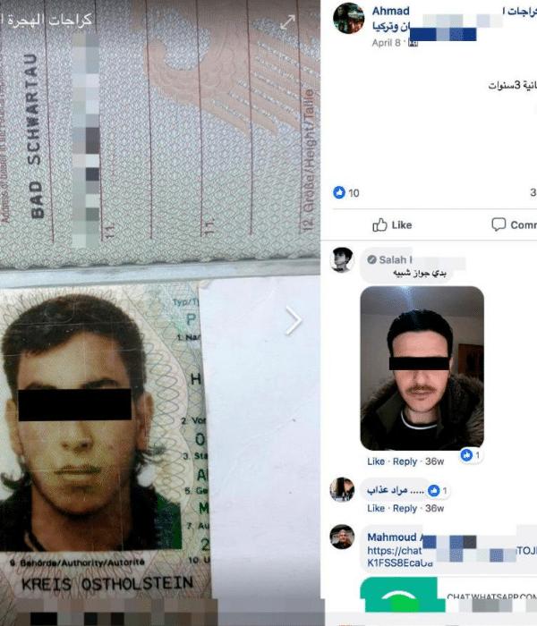 Общество: Беженцы продолжают продавать документы через Facebook. Почему никто не реагирует? рис 2