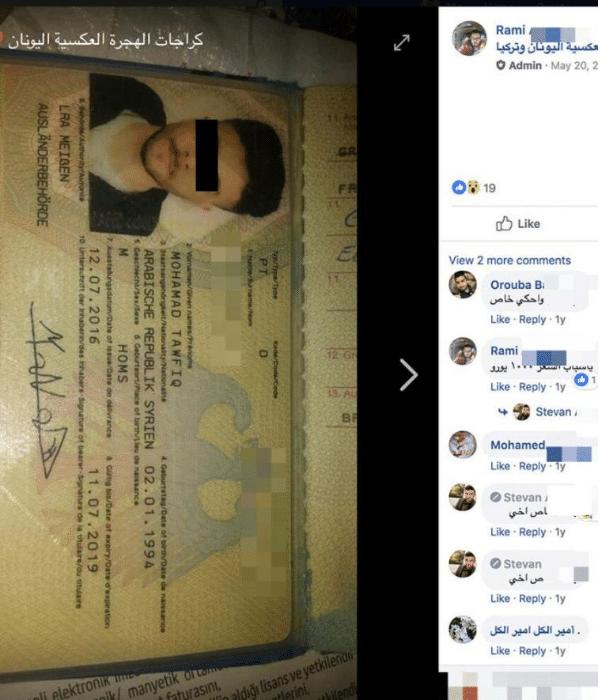 Общество: Беженцы продолжают продавать документы через Facebook. Почему никто не реагирует?