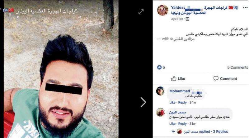 Общество: Беженцы продолжают продавать документы через Facebook. Почему никто не реагирует? рис 3