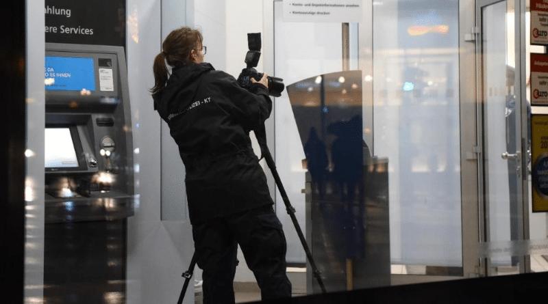 Происшествия: Воры ограбили банк в конце рабочего дня