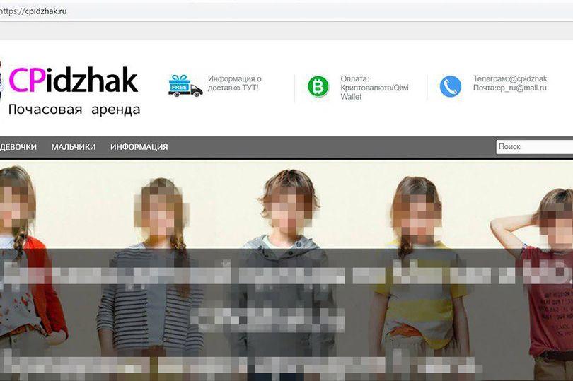 Отовсюду обо всем: В России закрыли сайт, продававший детей для сексуальных утех