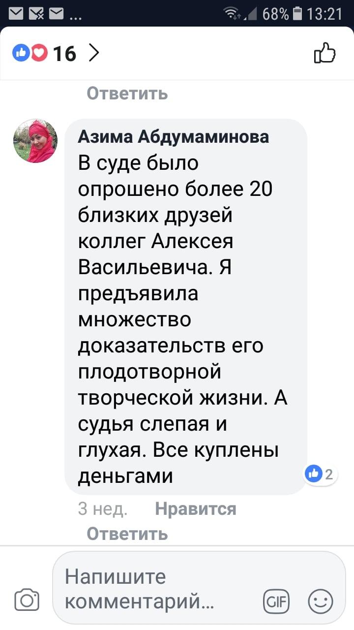 Общество: Дочь актера Алексея Петренко: «Меня терзают сомнения в связи с подписью отца» рис 2