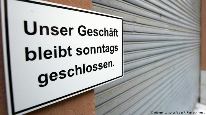 Полезные советы: Немецкий супермаркет: что нужно знать? рис 5