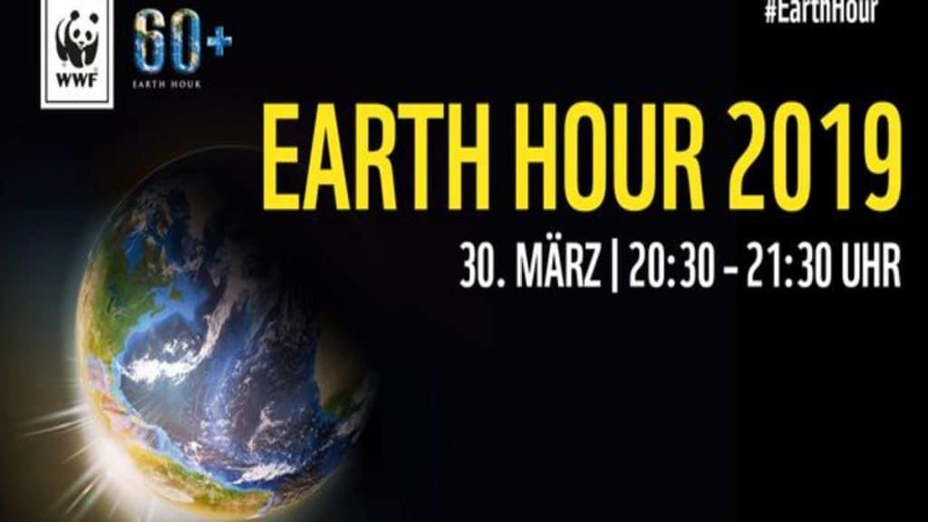 Происшествия: Час Земли 2019: почему в субботу необходимо выключить свет