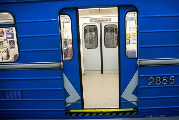 Москве стоимость часы в метро ижевск сдам квартиру на час