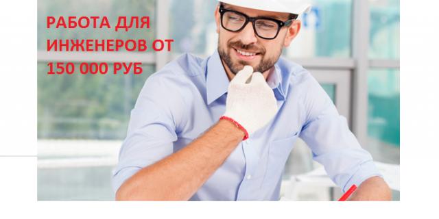 Работа кровельщика в москве частные объявления