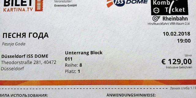 """2 билета """"Песня Года"""" в Дюссельдорфе 10.02.2018"""